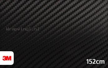 3M 1080 CFS12 Carbon Fiber Black wrap vinyl