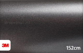 3M 1080 S261 Satin Dark Grey wrap vinyl