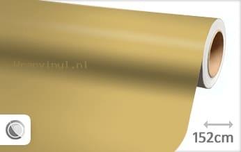 Mat beige wrap vinyl